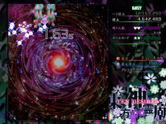 新システム霊界モードは一定時間能力大上昇&無敵状態となる BGMの曲調も少し変わるぞ