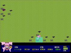 敵の主力は飛行系 魔理沙の弓兵は必須だ
