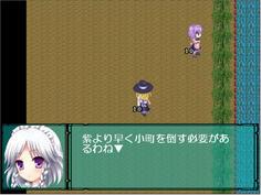 小町が持っている本物の杖を紫も狙っている 紫よりも先に小町を撃破しろ!