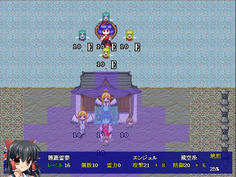 増援で霊夢出現 新ユニットのエンジェルは魔法が効かない強敵