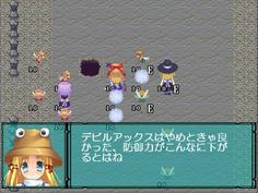 だから諏訪子の防御低かったのか まあ敵の装備アイテムなんてどうでもいいけど