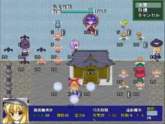 最後の神奈子は神社の上の湖にいるので、攻め込もうとすると大きな足止めを食らう