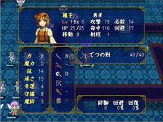 穣子は勇者かよ!武器LVが高いので即戦力になるかと思ったけど力が低すぎた