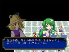 20章の敵は神奈子 諏訪子と早苗で説得できないだろうか