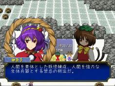 なんだと…!神奈子はその素体を手に入れるため他国を攻めたと言うのか…!