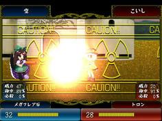 メガフレア石は作中で最高の攻撃力を誇る 使用すると戦闘BGMが空のテーマに変化するぞ