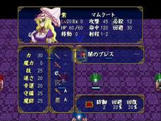 ラスボスの紫はマムクート 全てのステータスが限界に達しているが、歴代のラスボスに比べればそこまで強くない