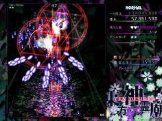 青娥と芳香は全く異なる弾幕を連携させて放ってくる!