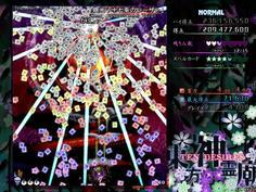 神子の弾幕は色とりどりで本当に綺麗だ 初見プレイ時は観賞する余裕なんてないがインパクトは抜群