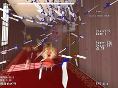 ナイフ弾が左右の壁だけでなく天井にも反射して降り注ぐ!まさに3Dでしか味わえない恐怖!