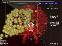 黄色弾は赤弾とは違ってフィールド外から不規則に発生 動きがコワイ(´Д`)