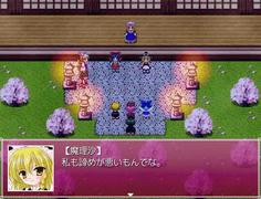 ラスボス 紫だけだと思ってたのに霊夢と魔理沙まで そんな~~