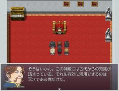 神殿を占拠しているボス 状態異常付き全体攻撃が強かった