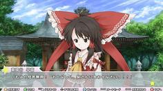 博麗神社に到着。え、この流れはもしかして霊夢がボスに?