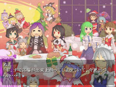 クリスマスのワンシーン 楽しそうな雰囲気が伝わってきます(´ー`)
