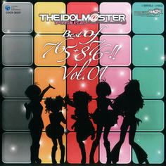 アイドルマスター 765+876=!! Vol.1