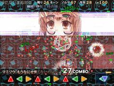 命蓮寺組と戦闘中 このステージはPアイテムが大量に出る とにかくLVが上がる↑