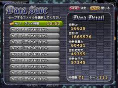 依姫撃破後 加入した依姫のLVを差し引くと、3000LV以上上がっているのがわかる
