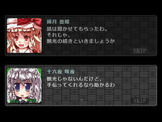 綿月姉妹の姉の方、豊姫は敵対することなく仲間になってくれる