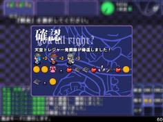 天空トレジャー発掘隊が帰還 キャラの成長度と獲得アイテムが表示される