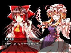 イベント挿入 霊夢がダンジョン内でお茶と茶菓子の臭いを嗅ぎつける!