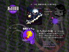 シーン5-4は、新アイテムの打ち出の小槌(レプリカ)で太鼓を破壊するとクリアしやすくなる