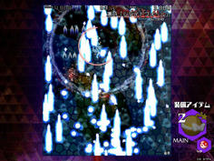 シーン6-4はにとり 上から降ってくる水が画面下ではじけてエライことに!