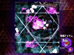 8-3は妖夢 画面外から中弾が迫ってくるが、妖夢の斬撃が壁となり消滅する しかし当然斬撃にも当たらないよう注意