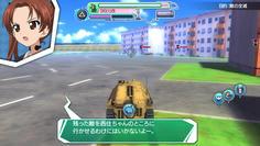 カメさんのラストミッション あんこうさんが決戦をしている間、他のチームは残った敵の殲滅をすることに