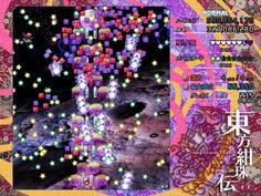 小弾のばらまきと中弾の撃ち返し アイテムも交わって彩りが華やかだけど弾が見にくい!