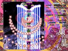 クラウンの通常弾幕は星条旗のイメージ 多数のレーザーと高速の星型弾で圧倒する