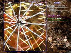 威光「焔天鳳翼」 画面左右で反射するレーザーと自機狙い弾