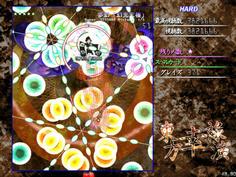 夢幻「幻光天極」 万華鏡が画面全体をスライド!これは美しい魅せ弾幕!