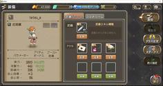 アクセは6つまで装備可能 序盤の武器やアクセでもステータスをかなり強化できる