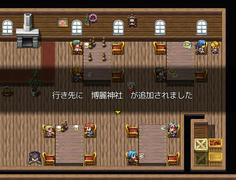酒場の客に話しかけると博麗神社に行けるように 思わぬところで行き先が追加された