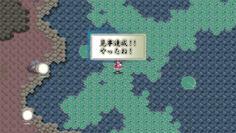 チルノ撃破でクエスト達成!やったね!(゚∀゚)