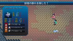 LV1開始のチルノは適当に雑魚を倒すと一気にレベルアップ!気持ちいい(´∀`)