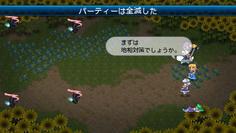 戦闘中にセレクトボタンを押すと強制的に敗北します リセットよりも便利な機能です