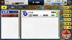 出撃選択画面で表示されるアイコンは、出現する敵の属性を示している 節ごとに有利な属性となるよう編成を見直そう