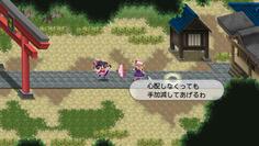 博麗神社に現れた紫と戯れる