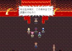 灼熱洞のボス、「戦萌」総番川口さん