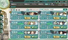 こちらは第2艦隊 同じく榛名と北上はラストで少しでも夜戦に参加できるよう戦略的ケッコンをしました