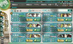 クリア時の第1艦隊の編成です 大和は高額課金の折にケッコンしました