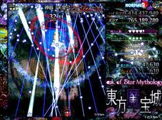 神器「天星弓フェイルノート」高速で飛び交うレーザーがこちらを狙ってくるためビビります!