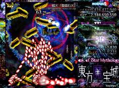 狐火「電狐石火」赤い怨霊が高速で自機に向かって突っ込んでくる!上から降り注ぐ黒い炎弾にも注意!