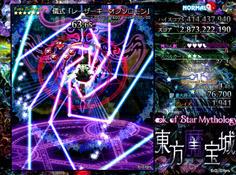 儀式「レーザーキーオブソロモン」画面外からボスへ収束するレーザー!画面全体を反時計回りに動いてかわす