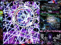 通常弾幕4 3段階にわたり網の目レーザーを重ねてくるのでもう何が何やら!