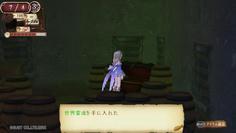 忘れられた村にてレア素材世界霊魂入手!宝箱に入っているのか!
