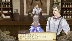 村の住人は一様に、トトリに母親の事に関して隠し事をしている模様 その真意は…?