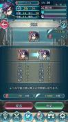 ☆3のLV1と比べると、速さと魔防の初期値がそれぞれ+1されています
